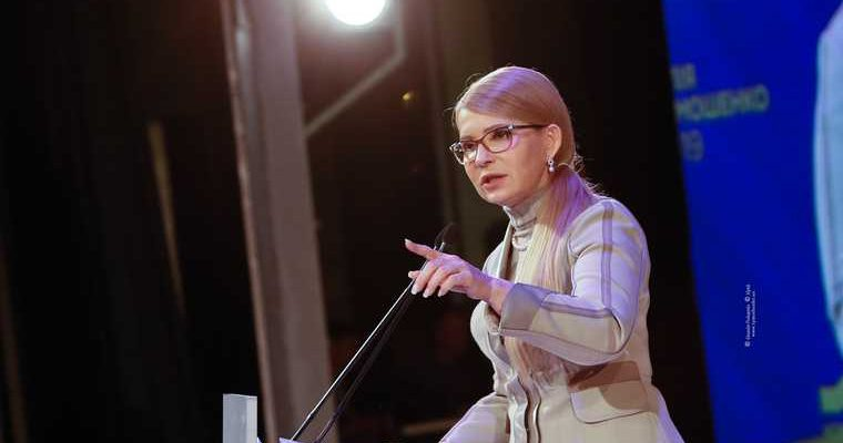 Тимошенко обманула мфв милованов