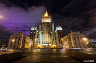 В миде пообщеали среагировать на высылку дипломатов из чехии