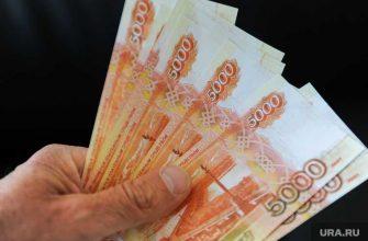 Пенсионный фонд рост случаи мошенничество перерасчет пенсии