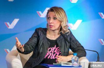 Захарова объяснила почему не стоит ездить за границу