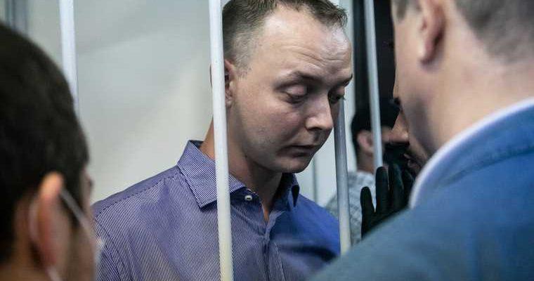 Сафронов не признал вину дело