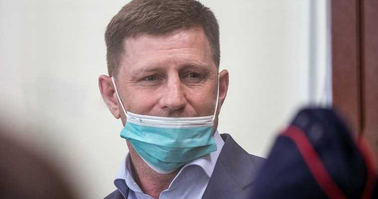 Сергей Фургал митинги уголовное дело член СПЧ Шота Горгадзе
