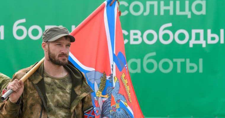 Донбас состав России