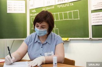 коронавирус начало учебног огода 1 сентября чем опасно