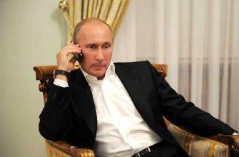 Путин Порошенко телефонный разговор