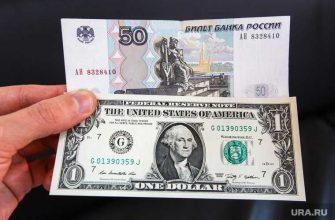 валютные вклады возвращаются
