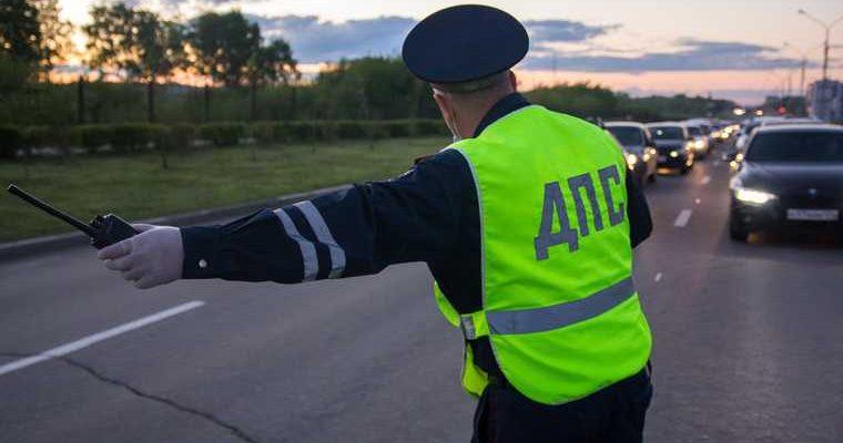 ГИБДД предложение КоАП 20 тысяч штраф инспектору