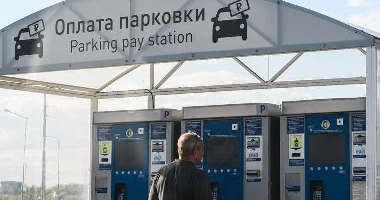 тюменцы недовольны появлением новых платных парковок в городе