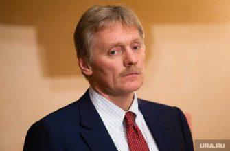 Дмитрий Песков Конституция пожизненный президент Владимир Путин Рамзан Кадыров
