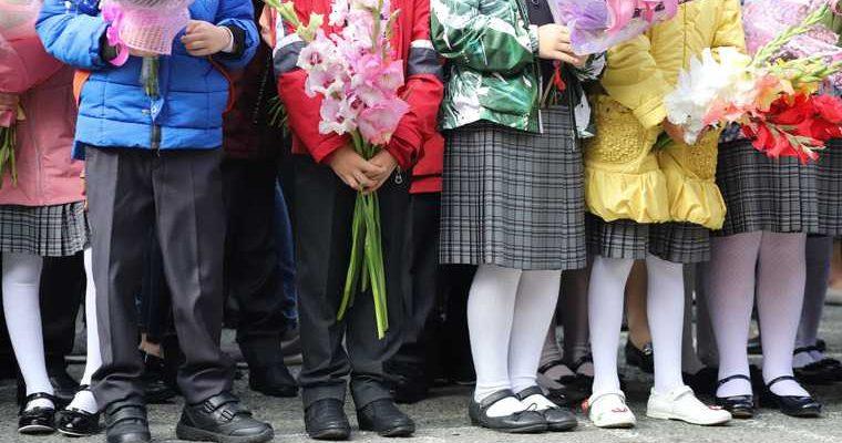 отмена школьной линейки