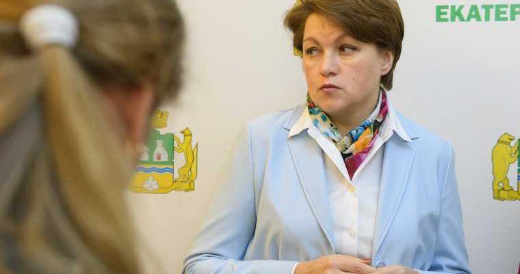 мэрия Екатеринбурга баранов увольнение