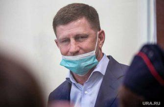 команда адвокатов екатеринбург может взяться защита губернатор хабаровск сергей фургал