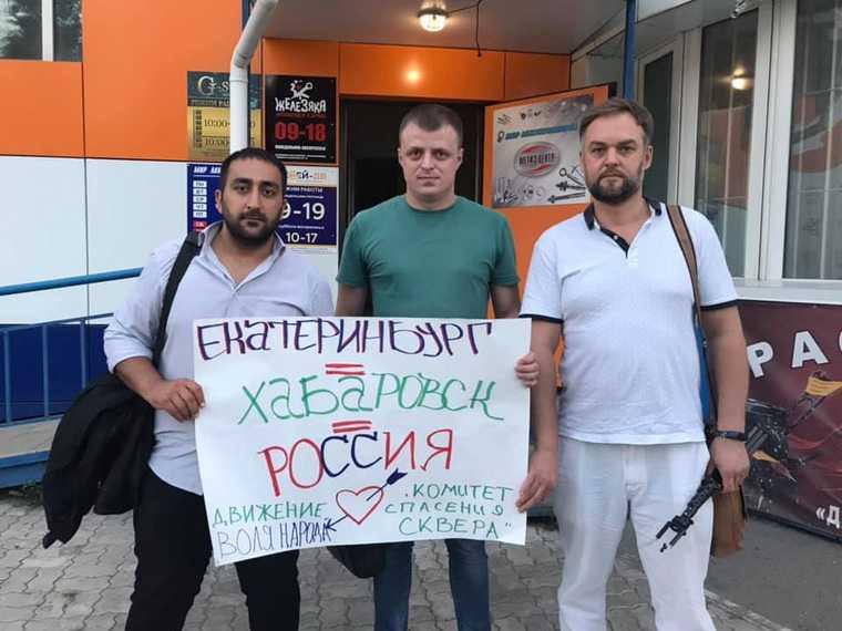 Адвокатам из Екатеринбурга предложили защищать Фургала