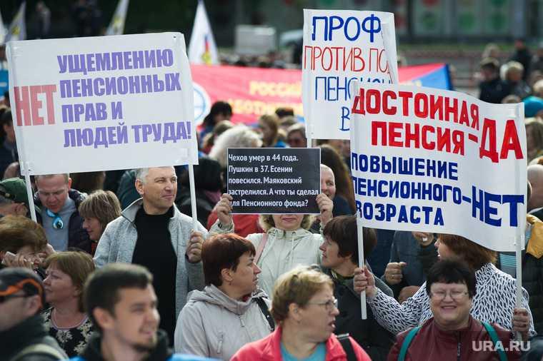 Митинг против повышения пенсионного возраста на площади Советской армии. Екатеринбург