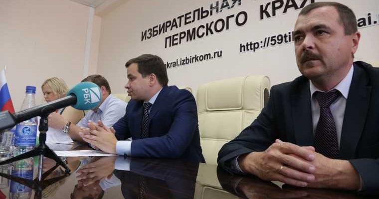 список кандидатов в губернаторы пермского края