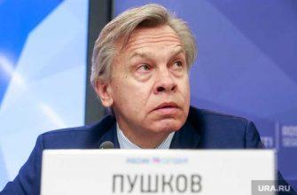 на восстановление Донбасса нет денег