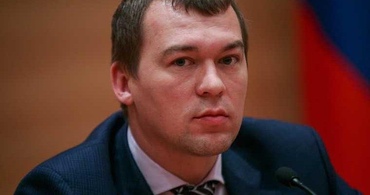 Дегтярев врио губернатора Хабаровского края семья переезд