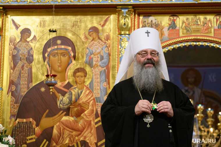 конфликт РПЦ митрополит Кирилл екатеринбургская редакция