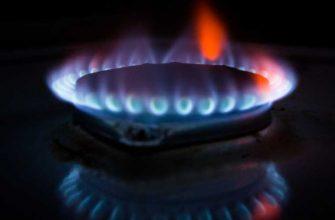 Газпром газификация бесплатно запасы валют банки Россия