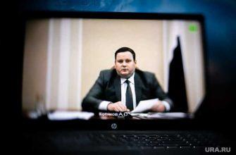 министр труда в перми