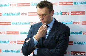 Алексей Навальный транспортировка Германия. навальный вылет Германия