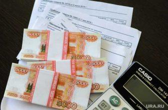Свердловская область облигации размещение