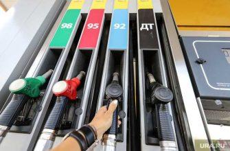 где самый доступный бензин регионы России