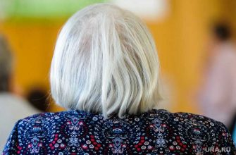 Миасс пенсионерка бабушка 90 лет героин торговля