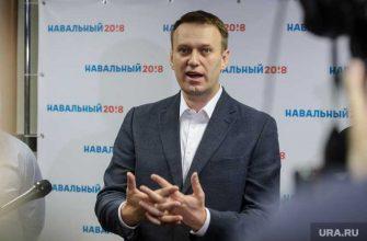 доктор Мясников телеграм Навальный