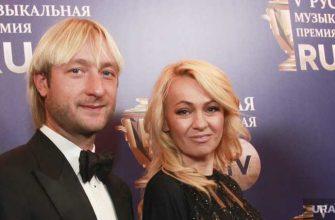 сын Рудковская Плющенко обратился Путин