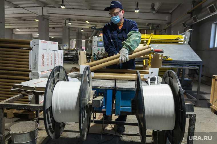 стрим эфир производительность труда