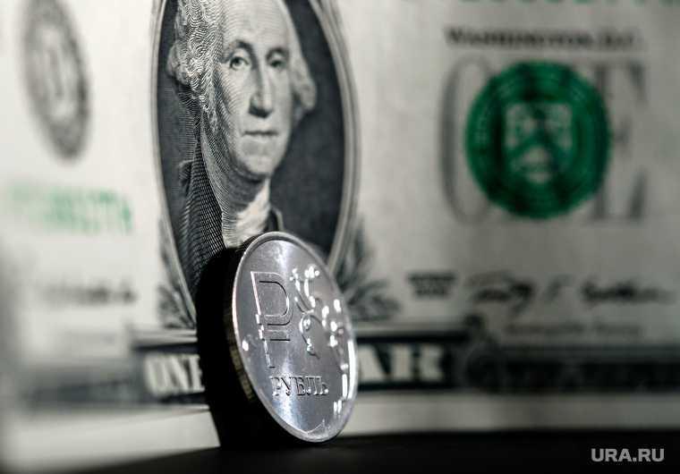 курс доллара евро падение рубль прогноз экономисты