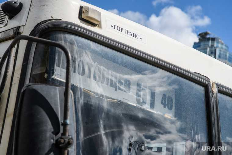 Екатеринбург транспортная реформа