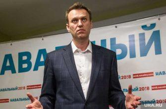 Навальный врачи