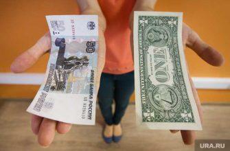 Россия повышение цена сигареты