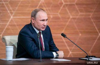 Владимир Путин ООН США международная безопасность ракеты космос
