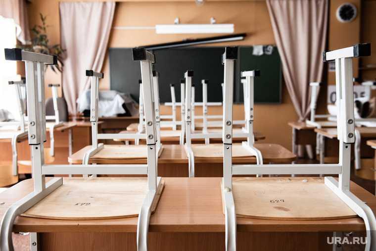 школа закрыли на карантин Пермский край