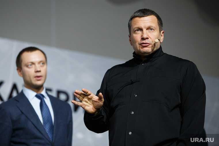 Соловьев оценил запись «разговора» Германии и Польши
