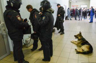 Челябинск ЮУрГУ бомба СВУ взрывное устройство ищут