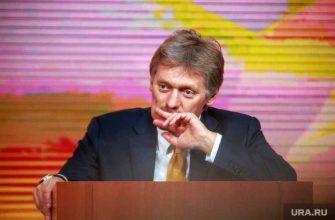В Кремле ответили грефу на критику налога для богатых