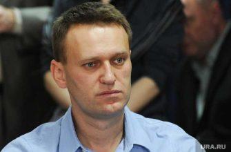 В США хотя ввести санкции против России из-за Навального