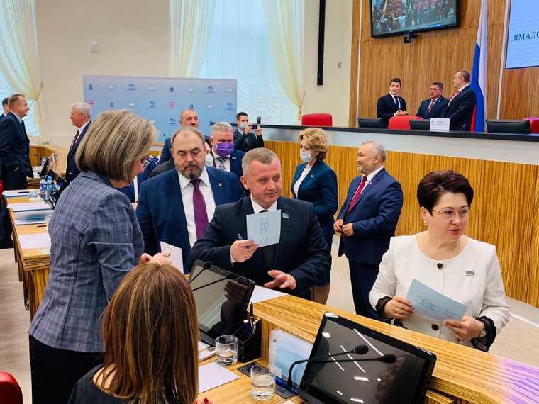 законодательное собрание ЯНАО первое заседание