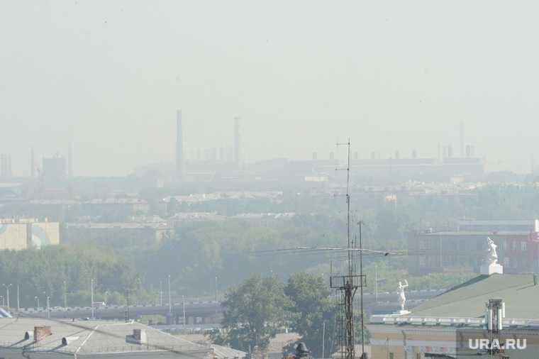 Челябинск смог выбросы пожары