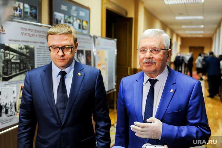 Челябинская область заксобрание освобожденная основа депутаты зарплата