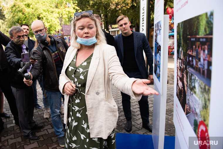 ЦПКиО Екатеринбург Екатерина Кейльман батуты аренда суд