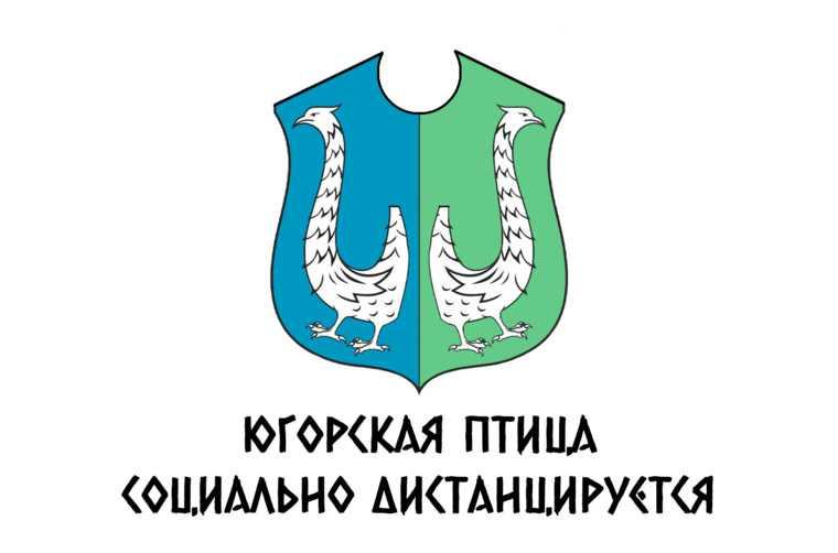 Губернатор Югры Комарова юбилей подарки