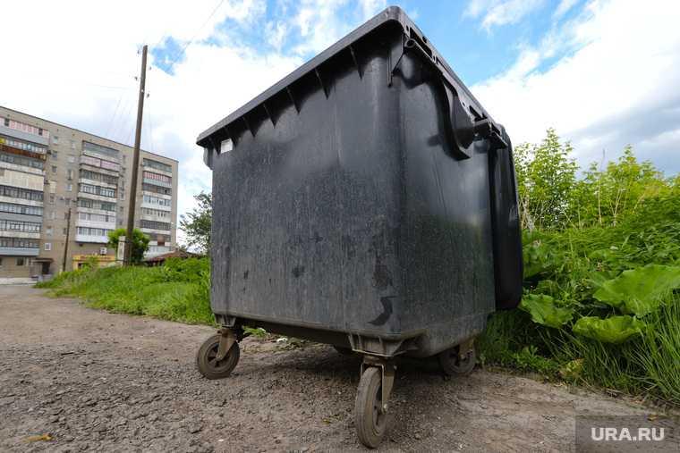 мусорная реформа Курганская область
