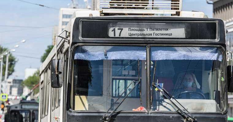 Екатеринбург троллейбус масочный режим