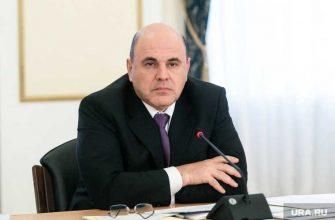 увольнение министра