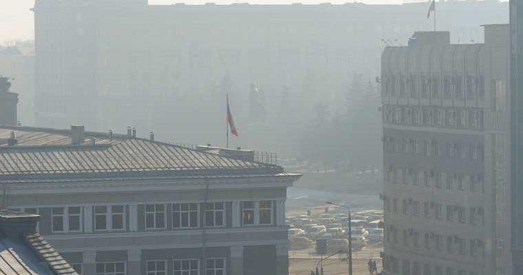 смог в Челябинской области